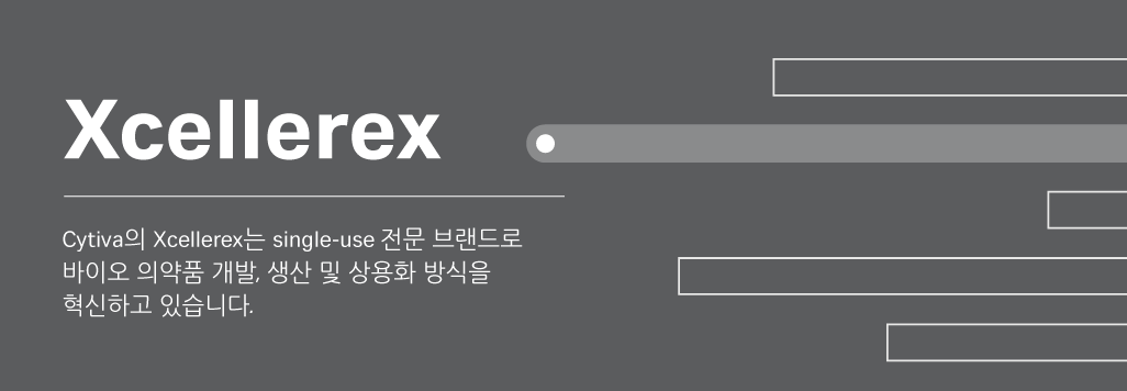 Xcellerex | Cytiva